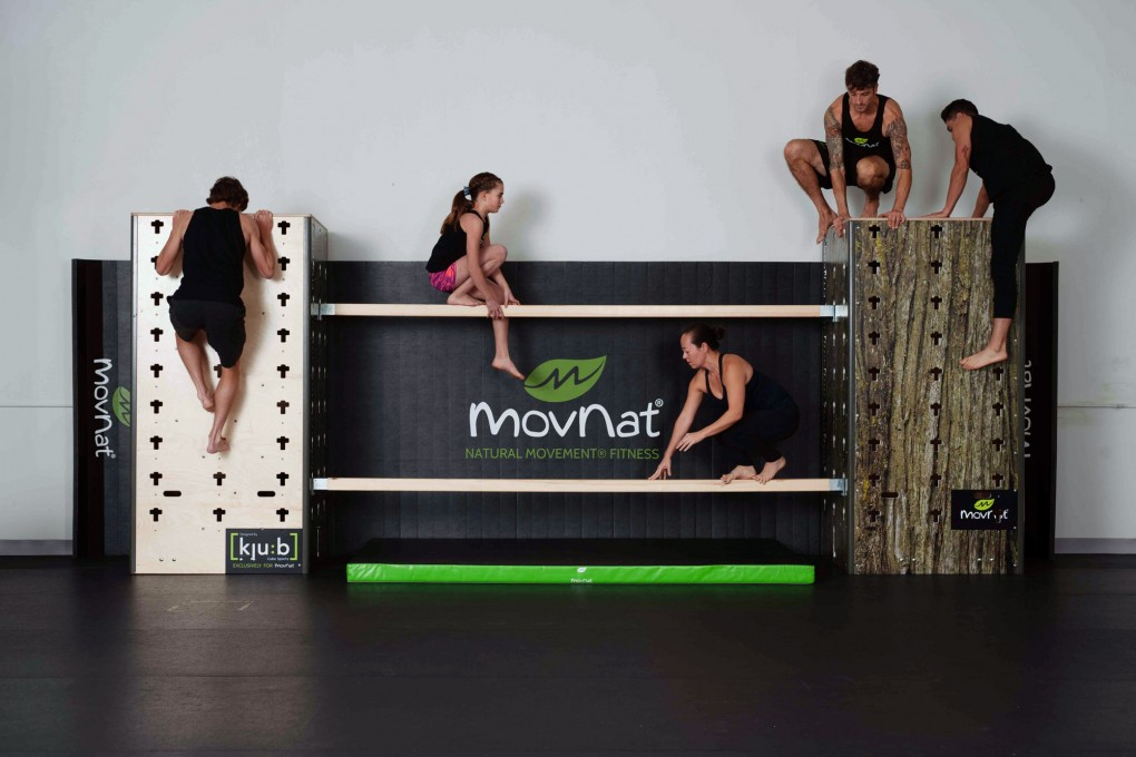 movnat_equipment